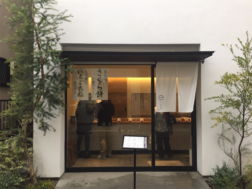 f:id:shitamachi-dog:20170326214947j:image