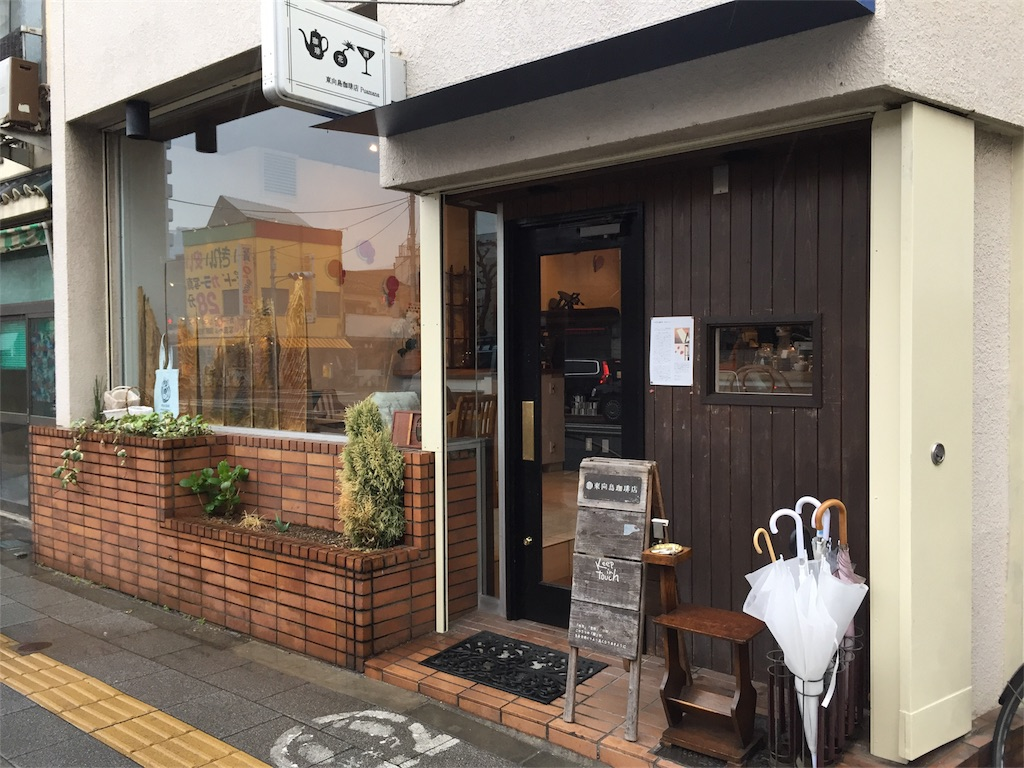 f:id:shitamachi-dog:20170328002900j:image