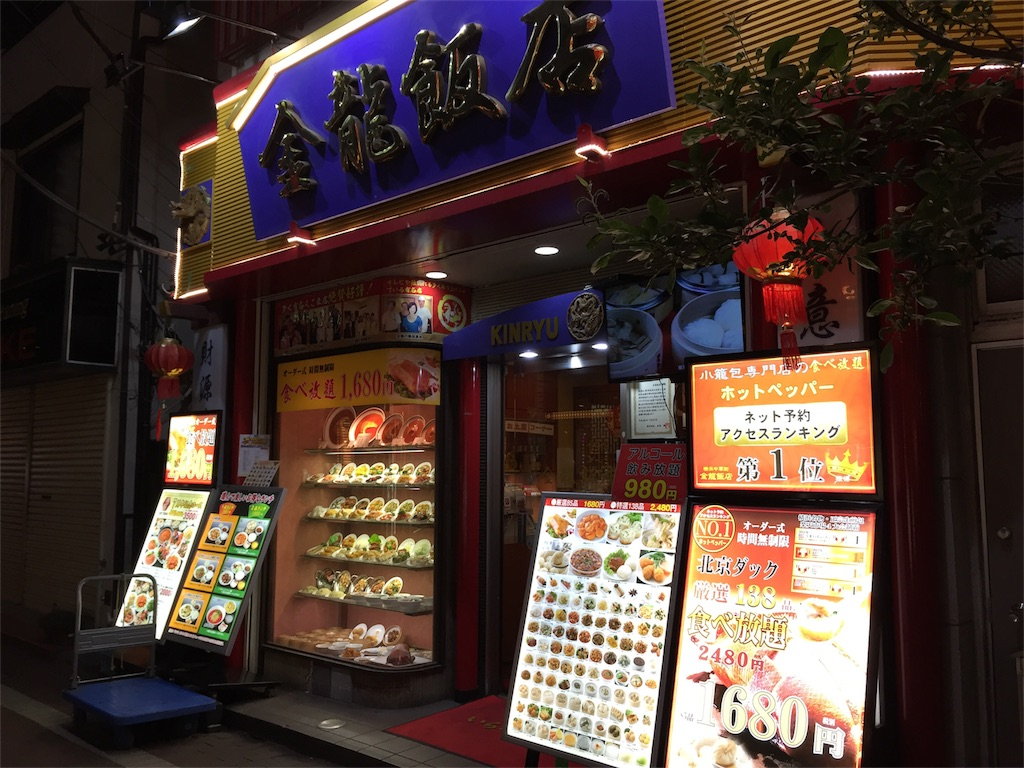 f:id:shitamachi-dog:20170528141545j:image