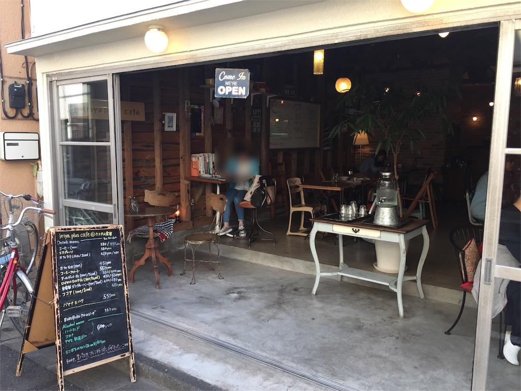 f:id:shitamachi-dog:20170708150916j:image