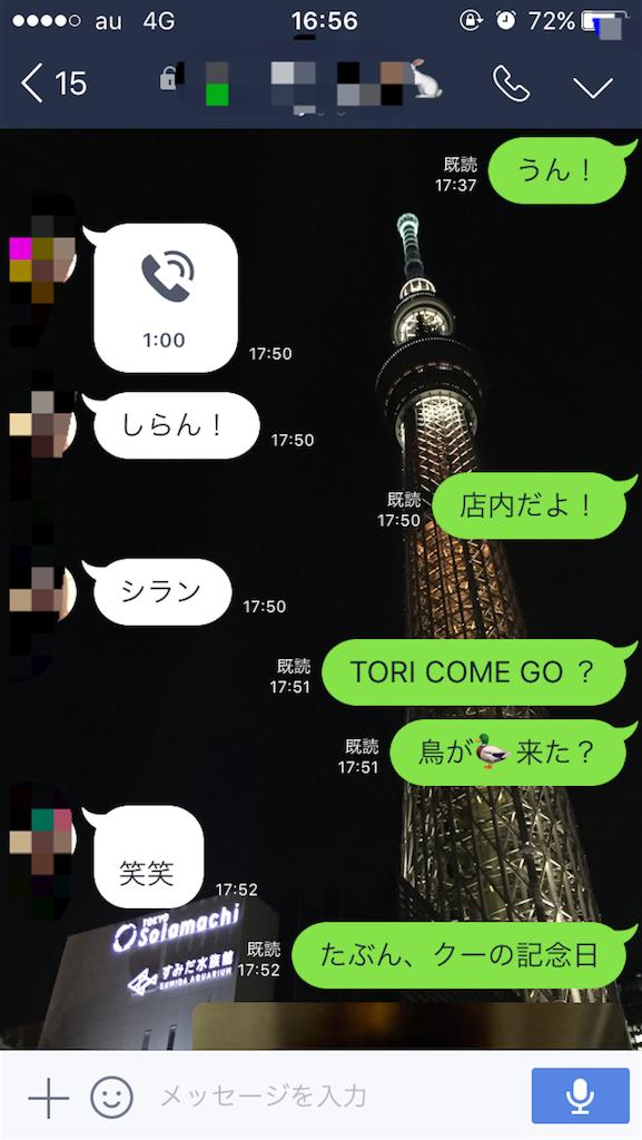 f:id:shitamachi-dog:20170905170228p:image