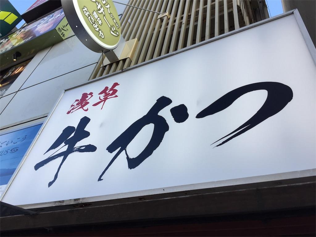 f:id:shitamachi-dog:20170905170557j:image