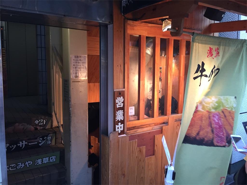 f:id:shitamachi-dog:20170905171624j:image