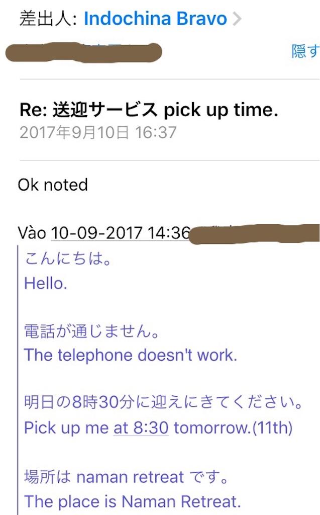 f:id:shitamachi-dog:20170918113527j:image