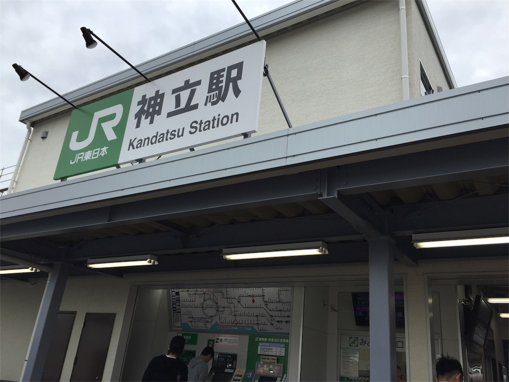 f:id:shitamachi-dog:20170921000927j:image