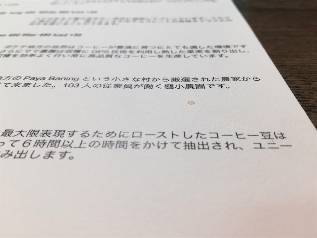 f:id:shitamachi-dog:20170923230027j:image