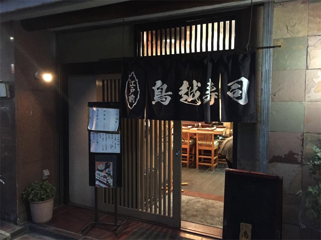 f:id:shitamachi-dog:20170924005421j:image