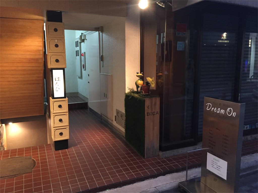 f:id:shitamachi-dog:20170924182034j:image