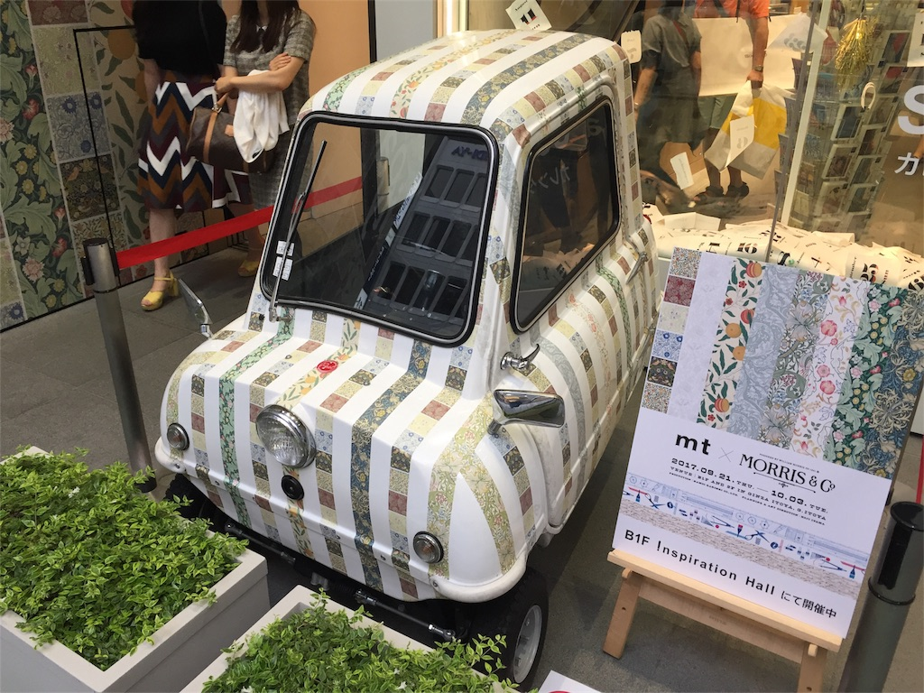 f:id:shitamachi-dog:20170924184501j:image