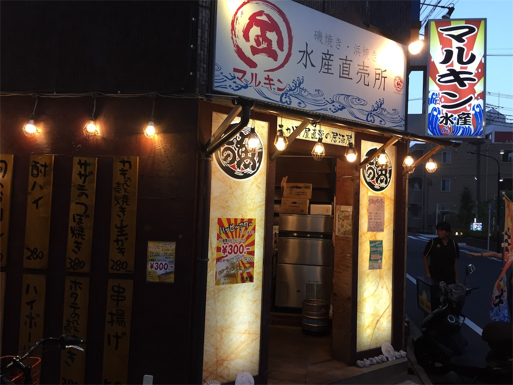 f:id:shitamachi-dog:20170926124118j:image