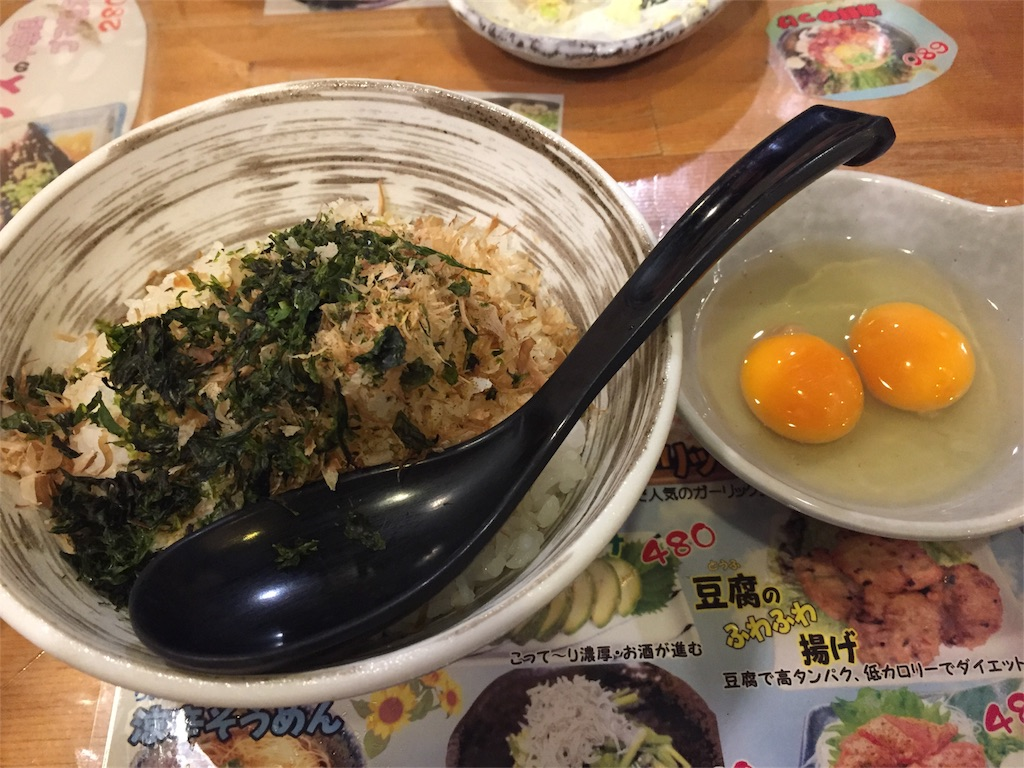 f:id:shitamachi-dog:20170926124919j:image