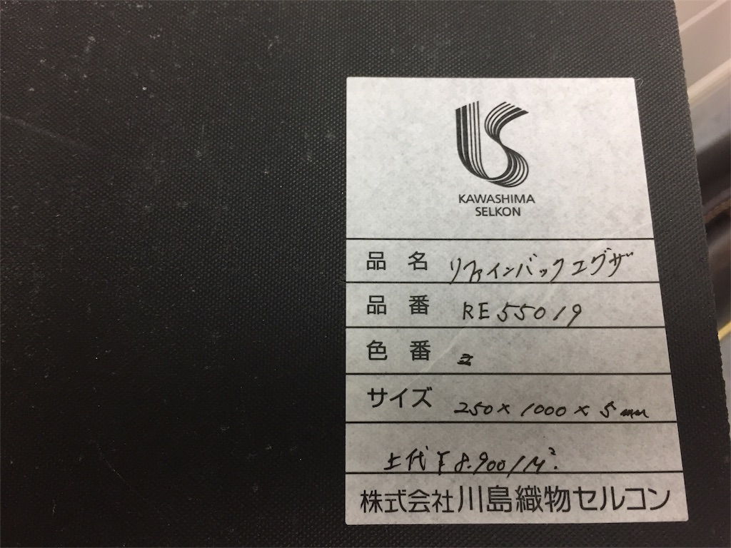 f:id:shitamachi-dog:20170928011542j:image