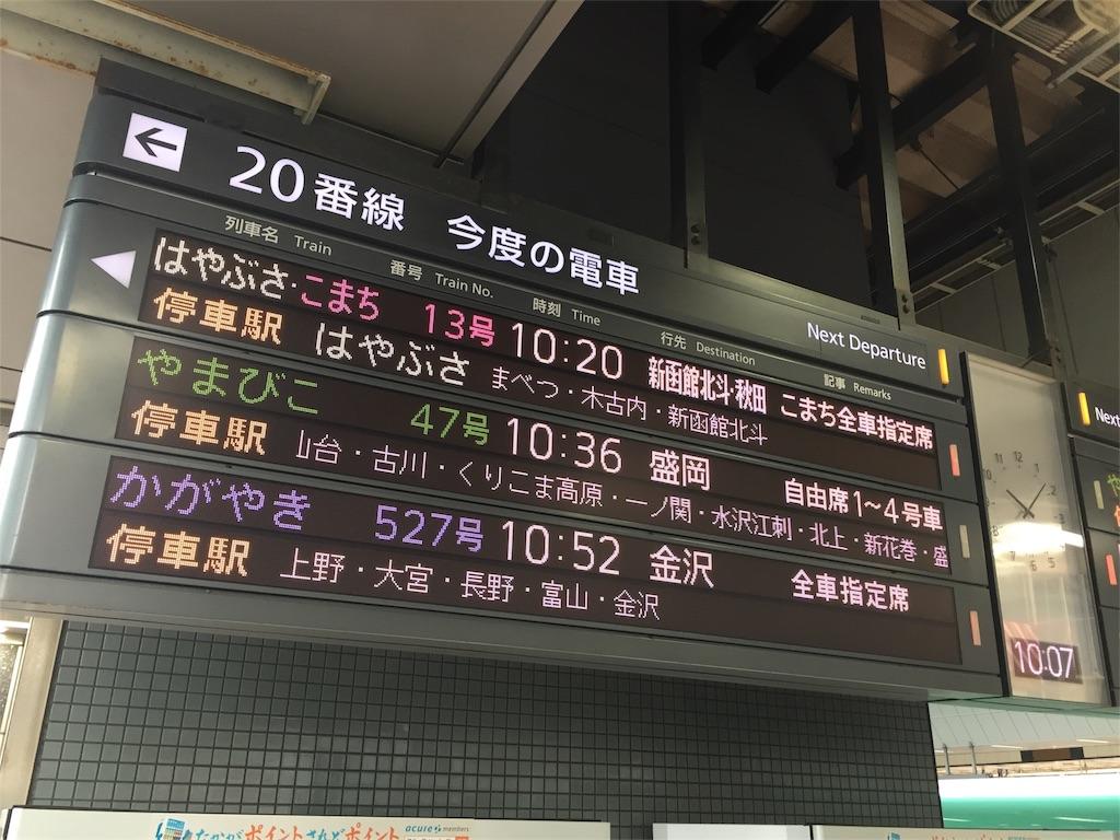 f:id:shitamachi-dog:20170930110513j:image