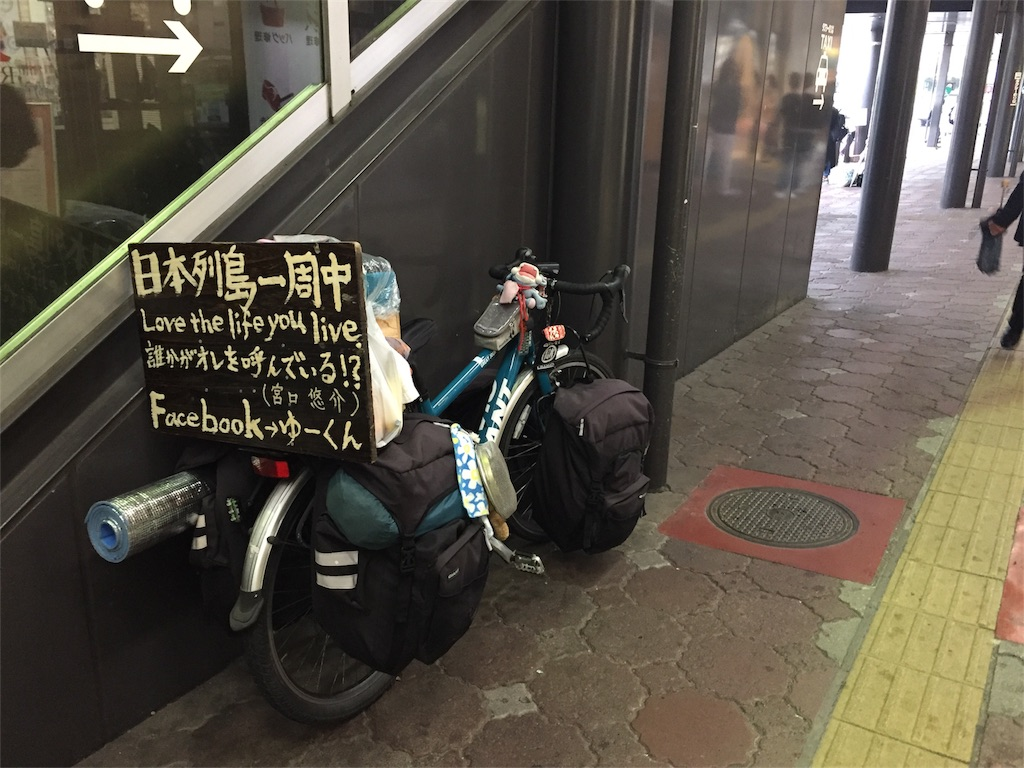 f:id:shitamachi-dog:20171001081439j:image