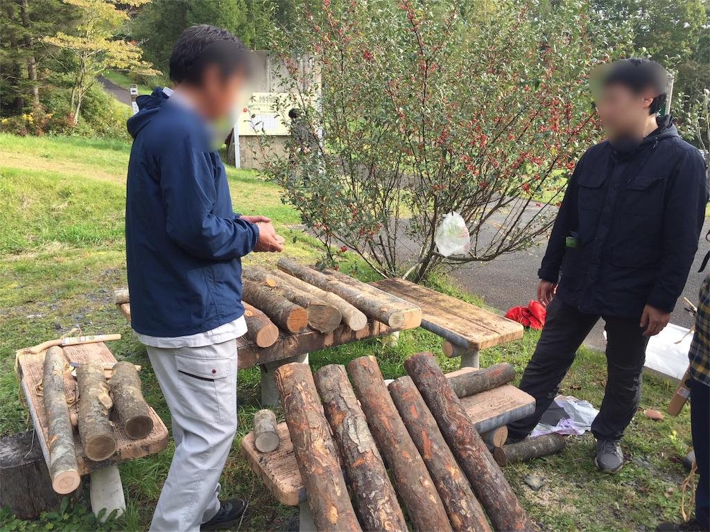 f:id:shitamachi-dog:20171003085314j:image