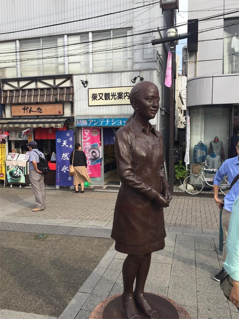 f:id:shitamachi-dog:20171008151239j:image