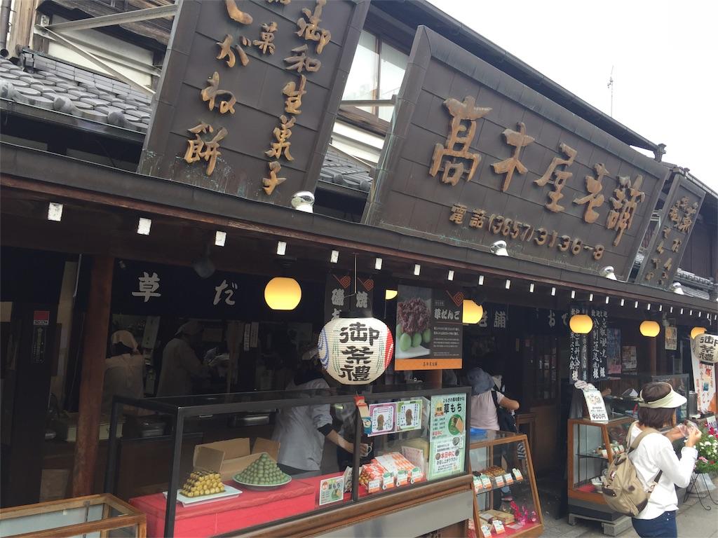 f:id:shitamachi-dog:20171008152021j:image