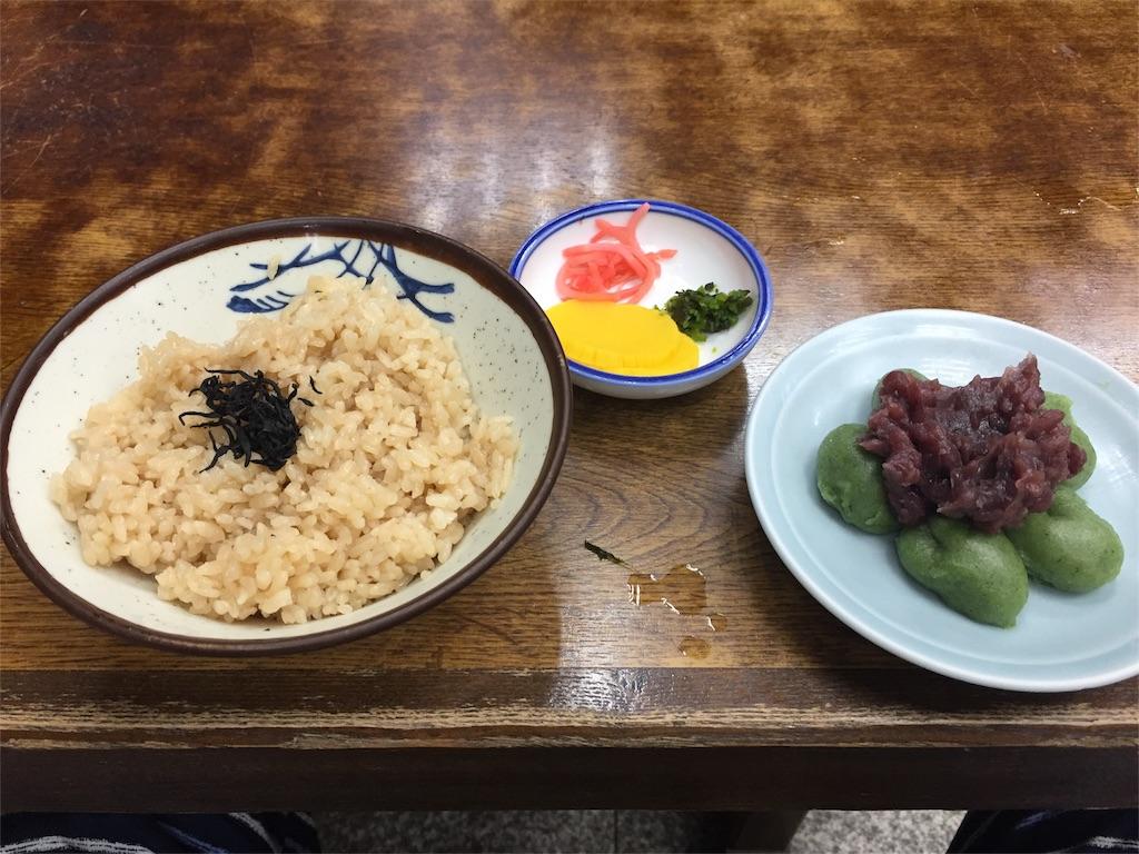 f:id:shitamachi-dog:20171008152229j:image