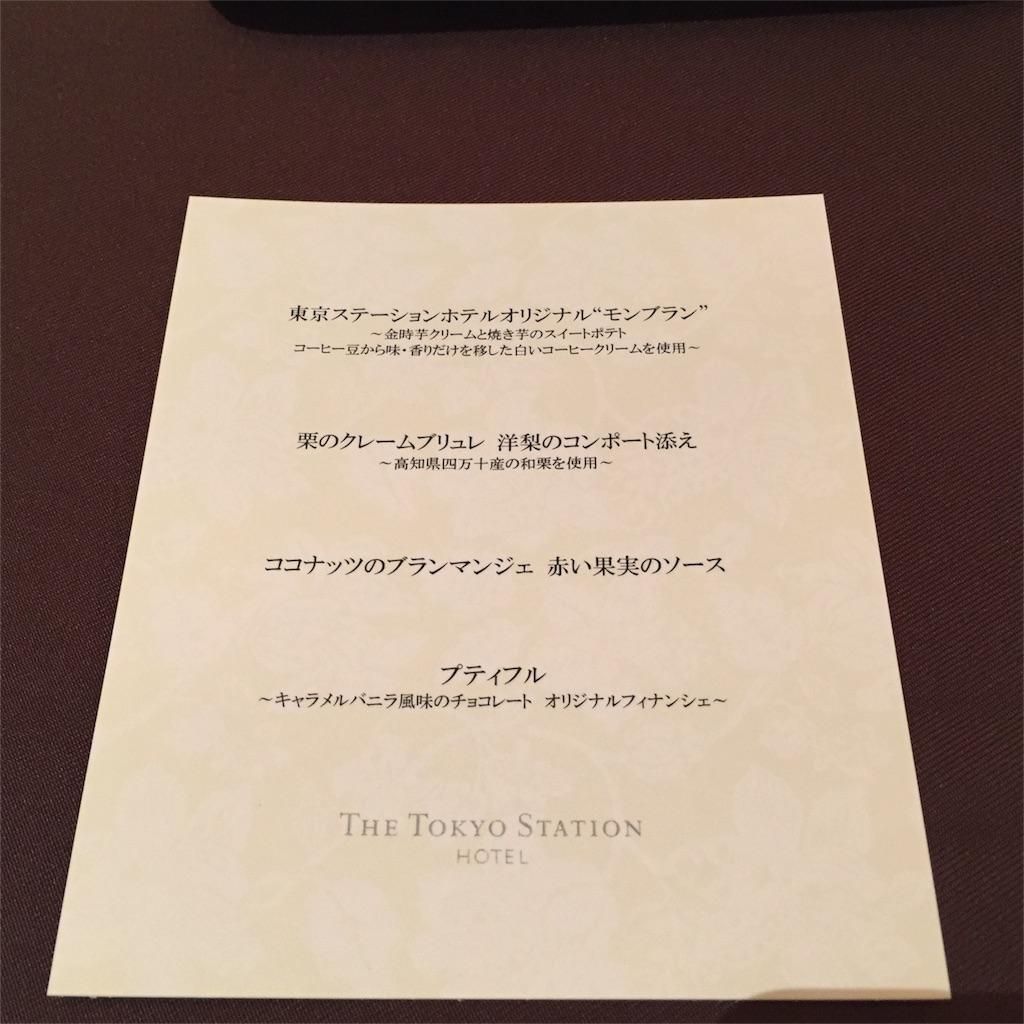 f:id:shitamachi-dog:20171014164037j:image
