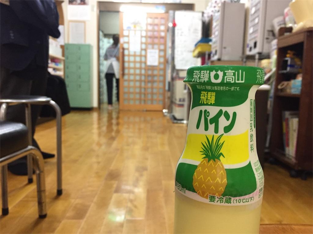 f:id:shitamachi-dog:20171018222216j:image