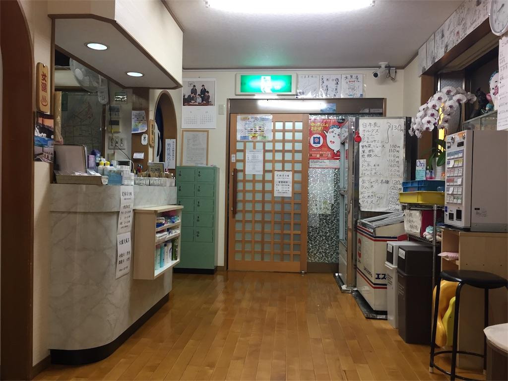 f:id:shitamachi-dog:20171018222549j:image
