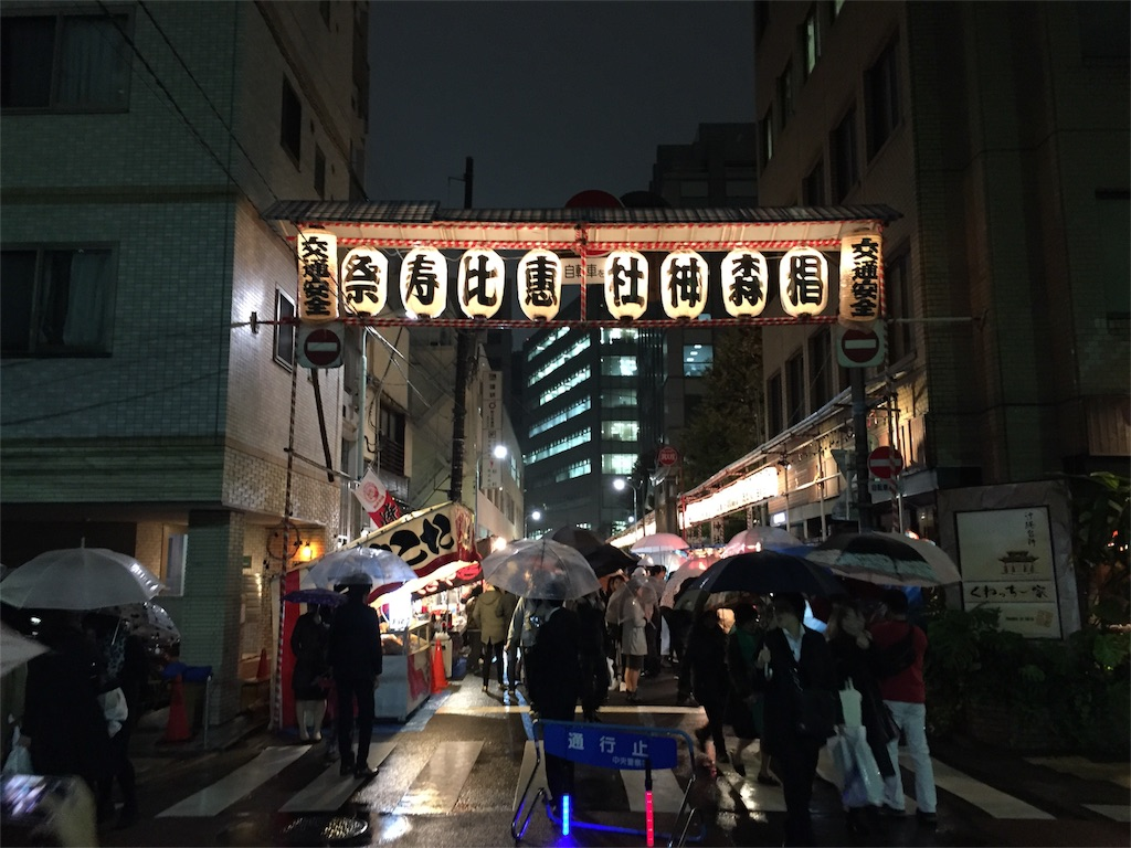 f:id:shitamachi-dog:20171020124756j:image