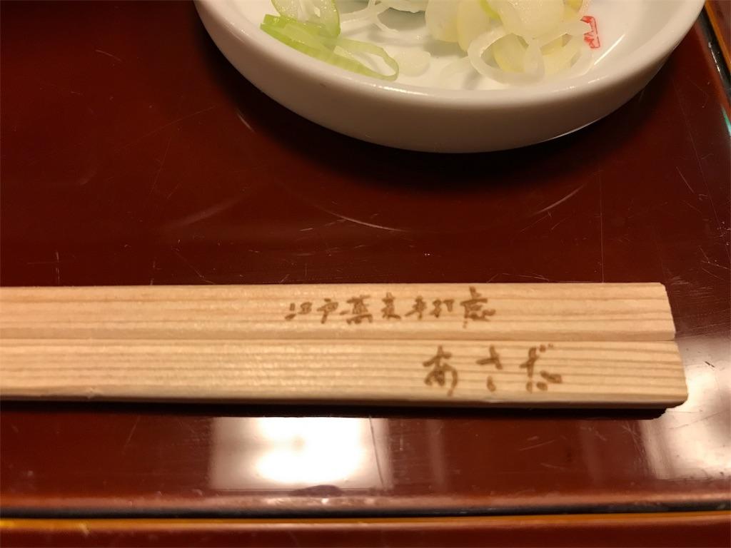 f:id:shitamachi-dog:20171102090118j:image
