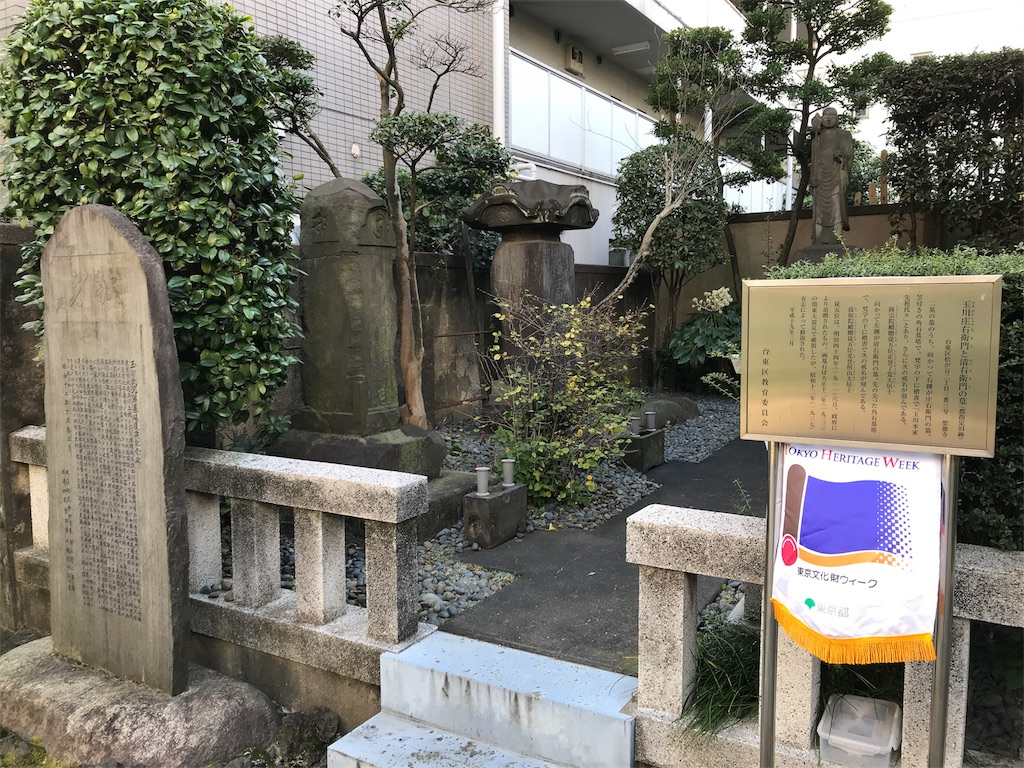 f:id:shitamachi-dog:20171105162049j:image