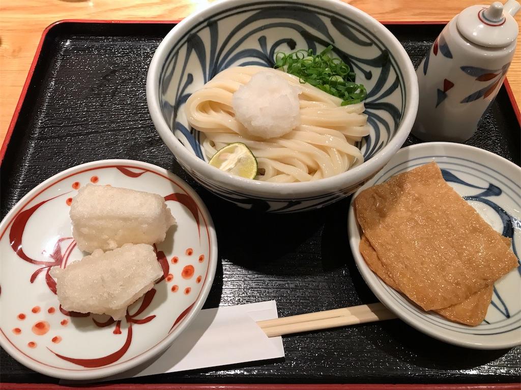f:id:shitamachi-dog:20171105164257j:image