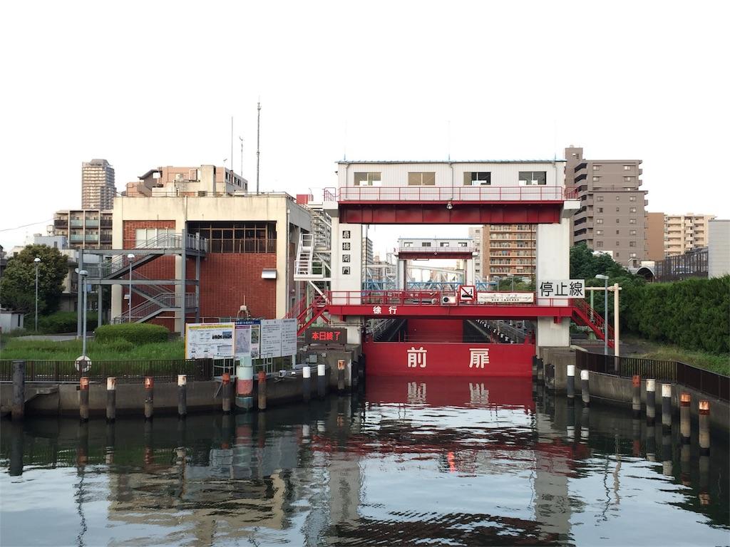 f:id:shitamachi-dog:20171105234052j:image