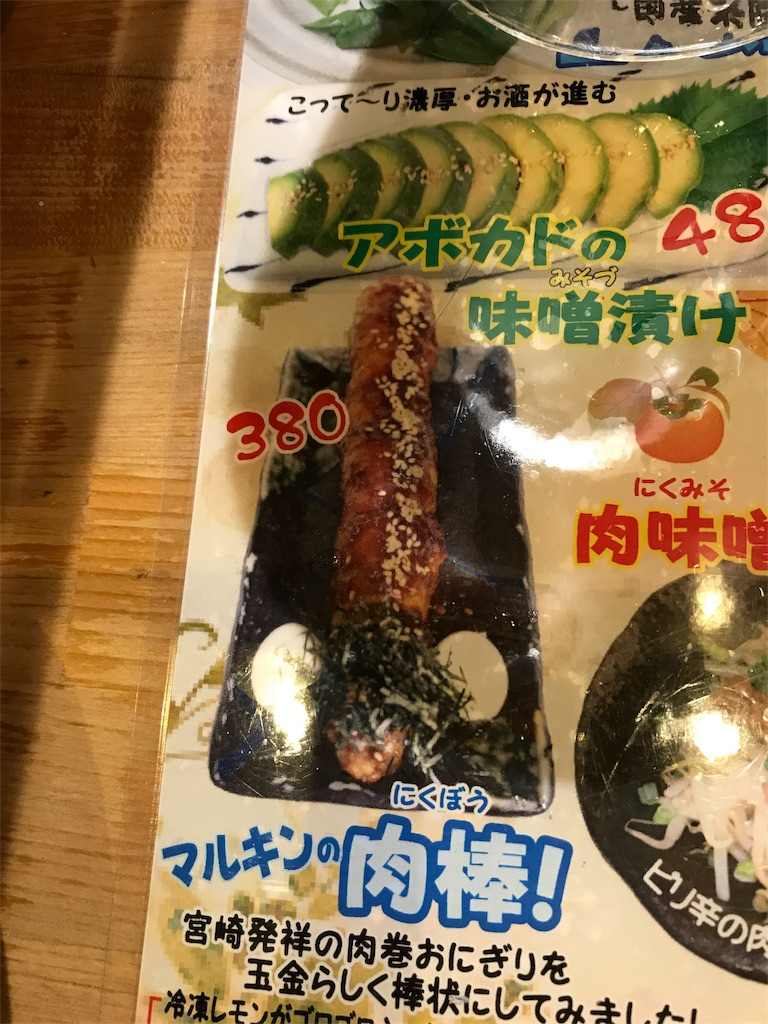 f:id:shitamachi-dog:20171107000551j:image