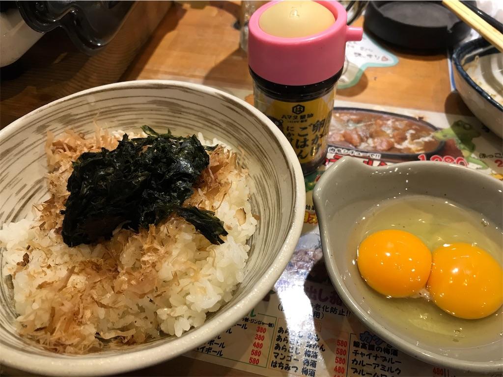 f:id:shitamachi-dog:20171107003351j:image