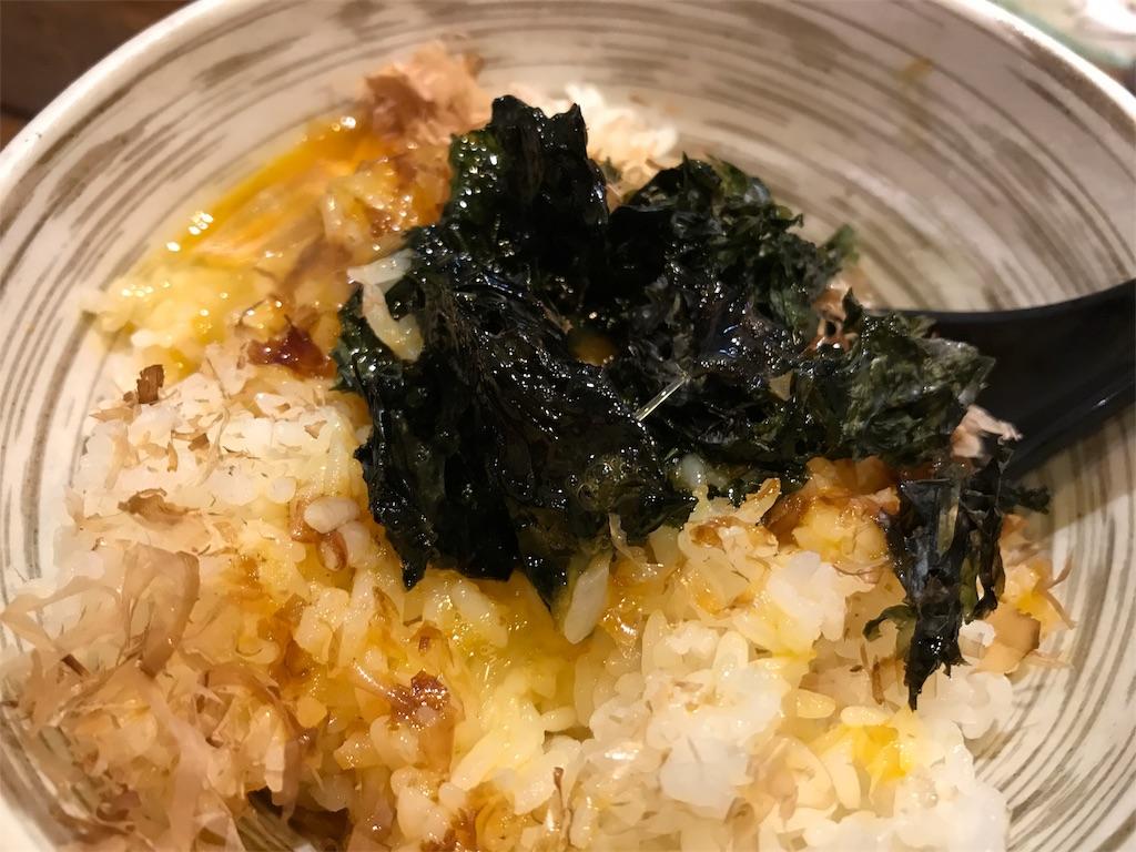 f:id:shitamachi-dog:20171107003641j:image