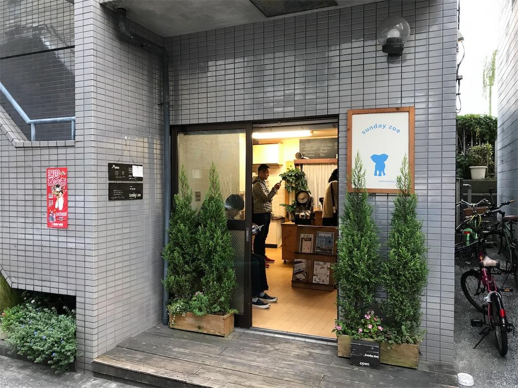 f:id:shitamachi-dog:20171107135314j:image