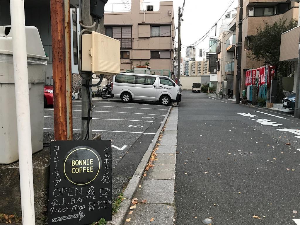 f:id:shitamachi-dog:20171111165245j:image