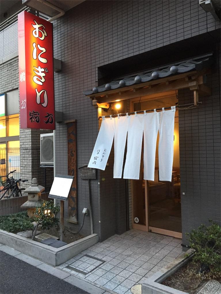 f:id:shitamachi-dog:20171114233525j:image