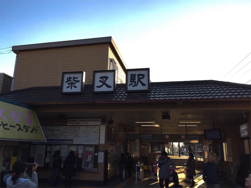 f:id:shitamachi-dog:20171119132035j:image