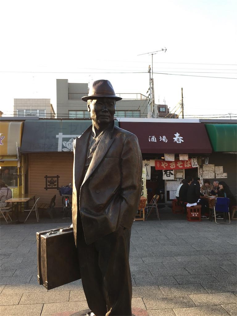 f:id:shitamachi-dog:20171119133115j:image