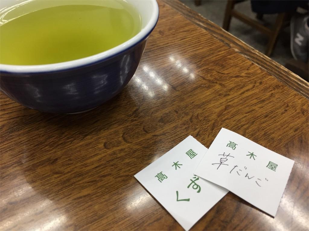 f:id:shitamachi-dog:20171119184450j:image