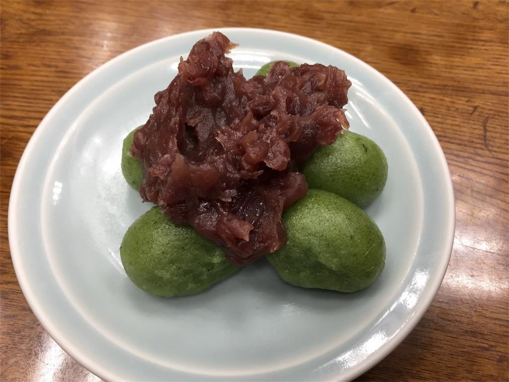 f:id:shitamachi-dog:20171119185253j:image