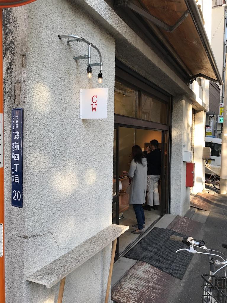 f:id:shitamachi-dog:20171125144603j:image