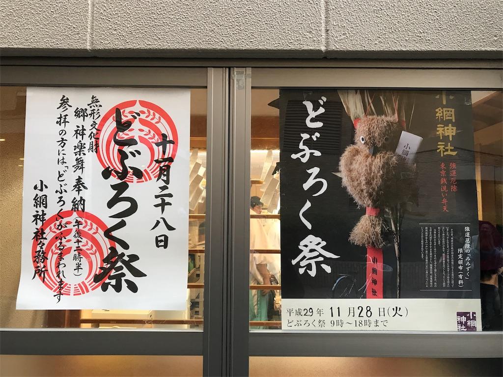 f:id:shitamachi-dog:20171129190255j:image