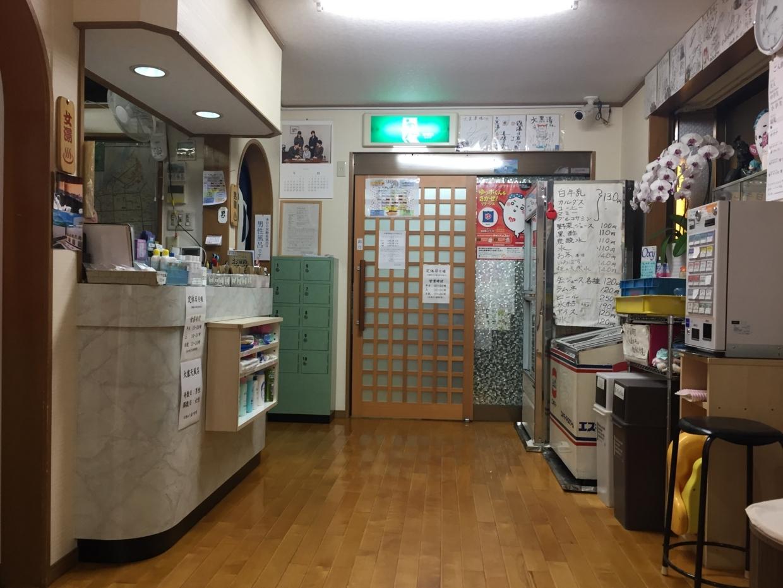 f:id:shitamachi-dog:20171130221733j:plain