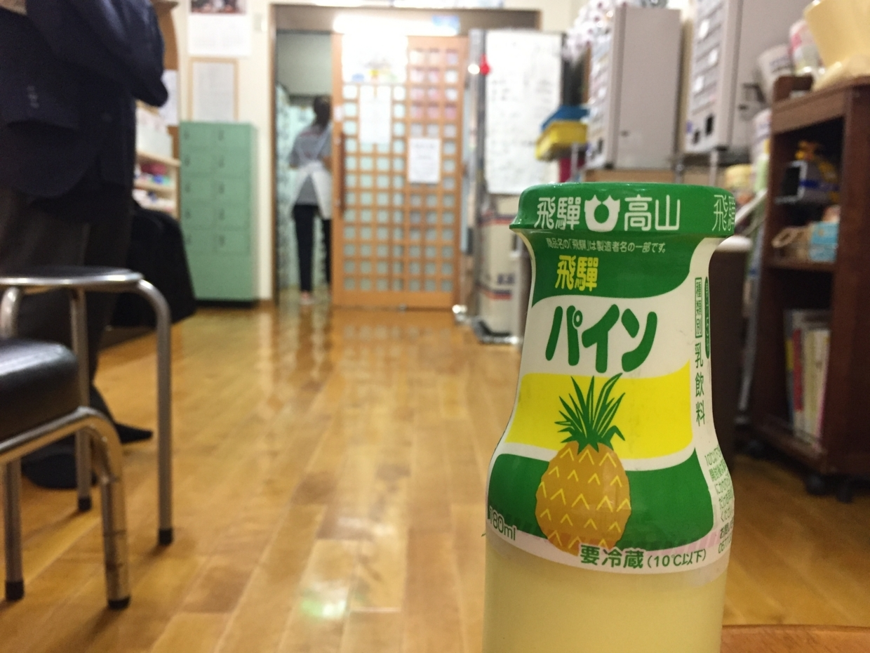 f:id:shitamachi-dog:20171130221828j:plain