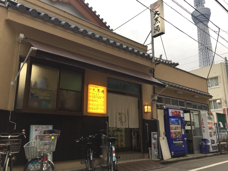 f:id:shitamachi-dog:20171130221923j:plain