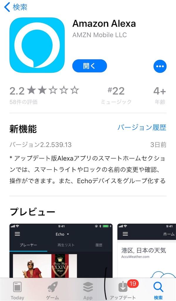 f:id:shitamachi-dog:20171203224224j:image