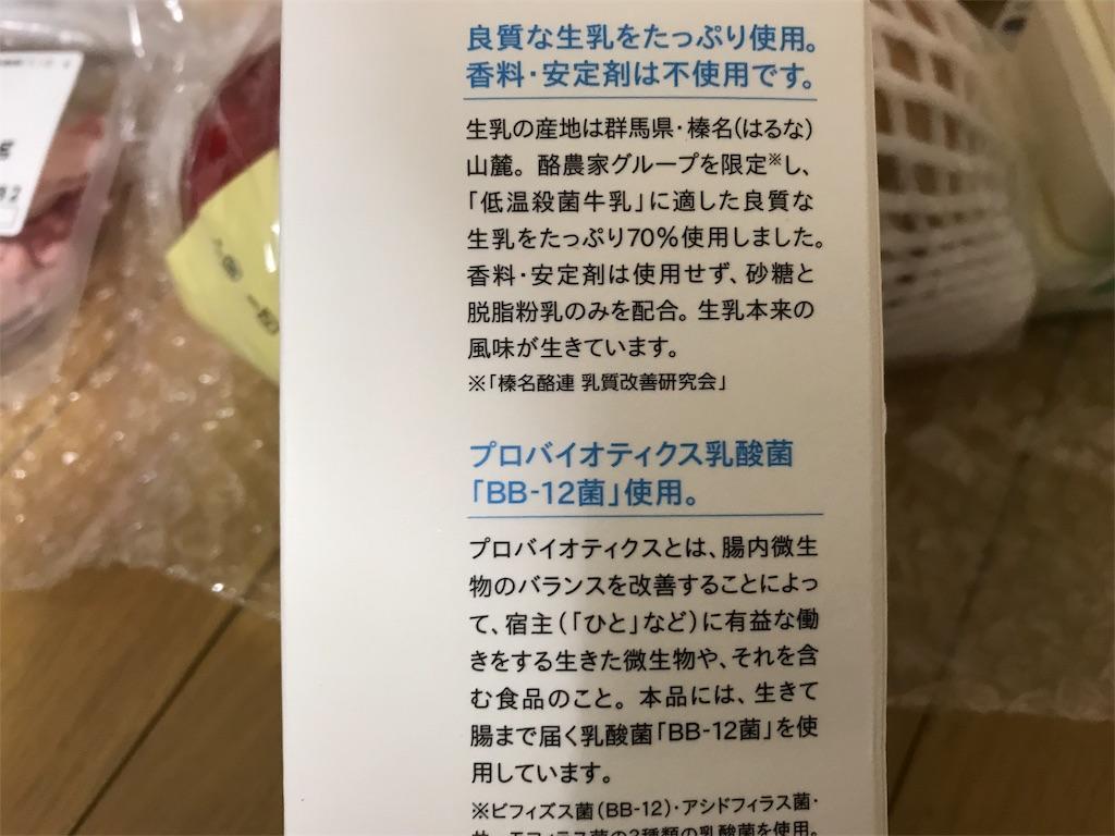 f:id:shitamachi-dog:20171205160119j:image