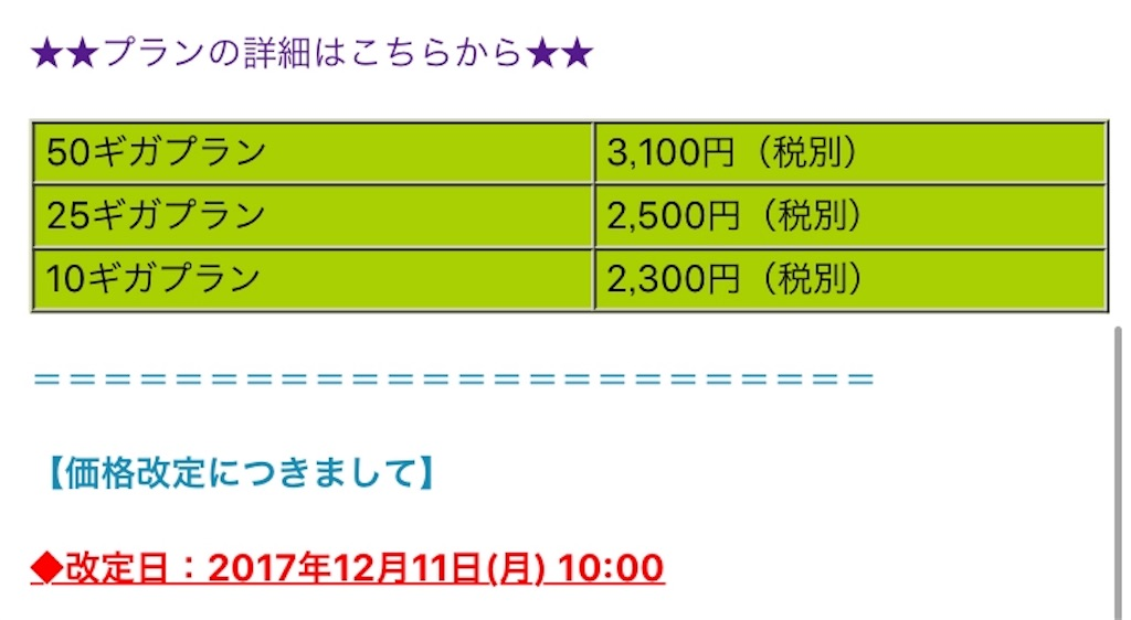 f:id:shitamachi-dog:20171206133202j:image