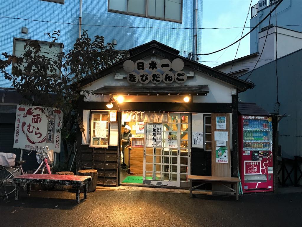 f:id:shitamachi-dog:20171212033211j:image