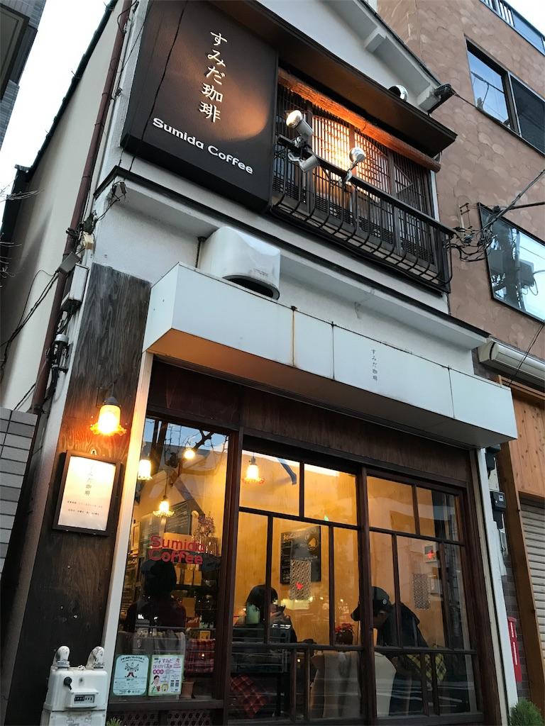 f:id:shitamachi-dog:20171217170544j:image